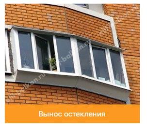 www.elit-balkon.ru/galereya/balkony/vynos-balkona-kronshtejny