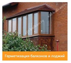 www.elit-balkon.ru/galereya/balkony
