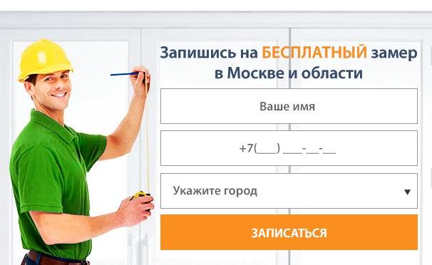 www.elit-balkon.ru