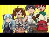 Полный сбор! Академия Фалком Minna Atsumare! Falcom Gakuen TV - 10 серия [SHIZA]