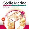 Космецевтическая линия Stella Marina prof. Уфа