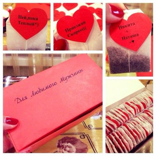 Подарки для любимого своими руками на день рождения