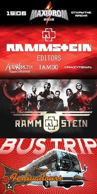 Rammstein Автобус на Maxidrom из Питера