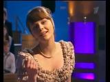Яна Кедрина - Не обмани