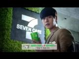 [CF] Park Hae Jin - Seven Cafe 7-Eleven (качество)