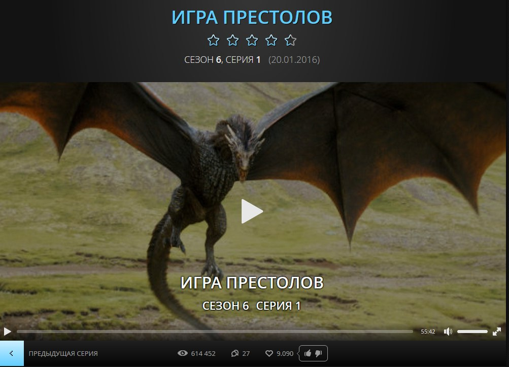 «Игра Престолов Смотреть Онлайн 1 Сезон Hd 6 Серия» — 2013
