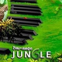 Логотип Рок-кафе JUNGLE