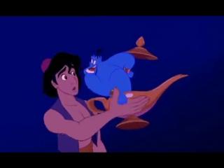 Аладдин   Aladdin (1992) Я твой лучший друг (На Английском)   Friend Like Me [High Quality]