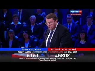 Поединок_ Надеждин VS. Сатановский. От 25.02.16 (HD)Досье
