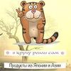 Продукты из Японии и Азии