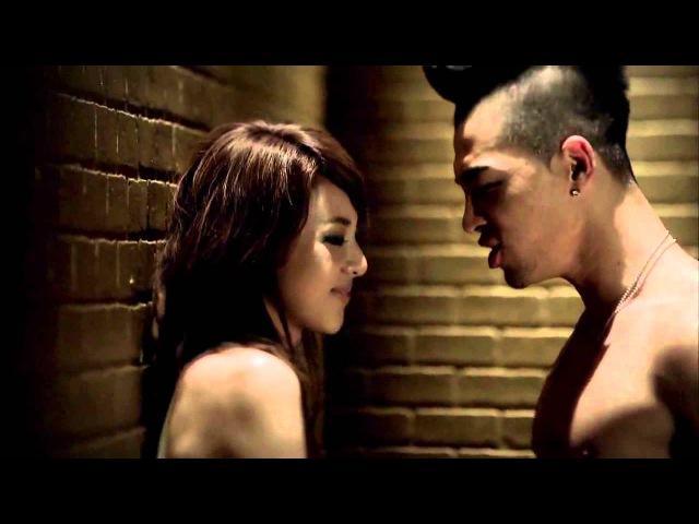 [MV] TAEYANG ft. G-DRAGON (BIGBANG) - I Need A Girl (With DARA of 2NE1)