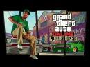 GTA Online: трейлер к обновлению «Лоурайдеры»
