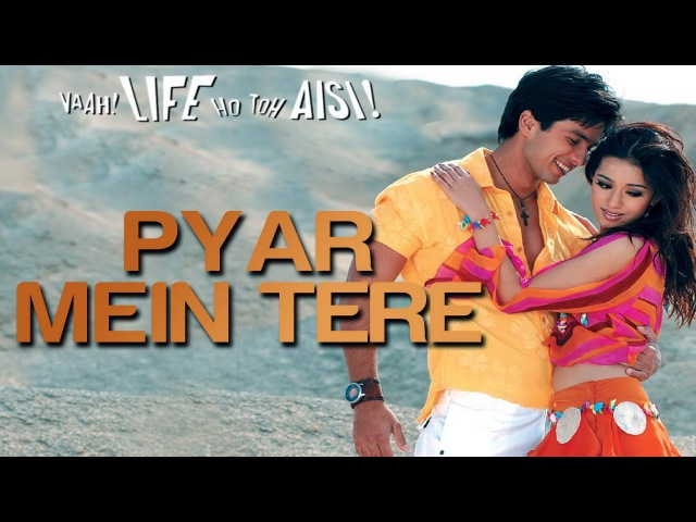 Pyar Mein Tere Vaah Life Ho Toh Aisi Shahid Kapoor Amrita Rao Sonu Nigam Shreya Ghosha