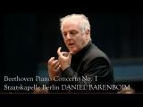 Daniel Barenboim Beethoven Piano Concerto No. 1 in C major Op. 15