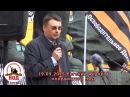 19.09.2015 Евгений Фёдоров на митинге в Москве против социальных бомбандировок
