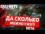 Мнение: COD Black Ops 3[ДА СКОЛЬКО МОЖНО?!]