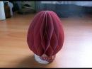 Как Сделать Оригинальные Подарки Своими Руками На Пасху Объемная Поделка Из Бумаги Easter Egg