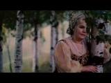 Сестры Фёдоровы - Бежит река
