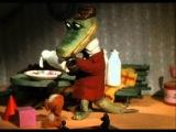 Английский для детей. Чебурашка и Крокодил Гена. Серия 01. Крокодил Гена