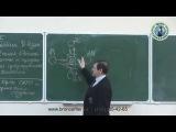 В.М.Бронников «Карты ТАРО и опорные точки сознания»