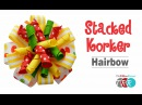 How to Make a Stacked Korker Hair Bow
