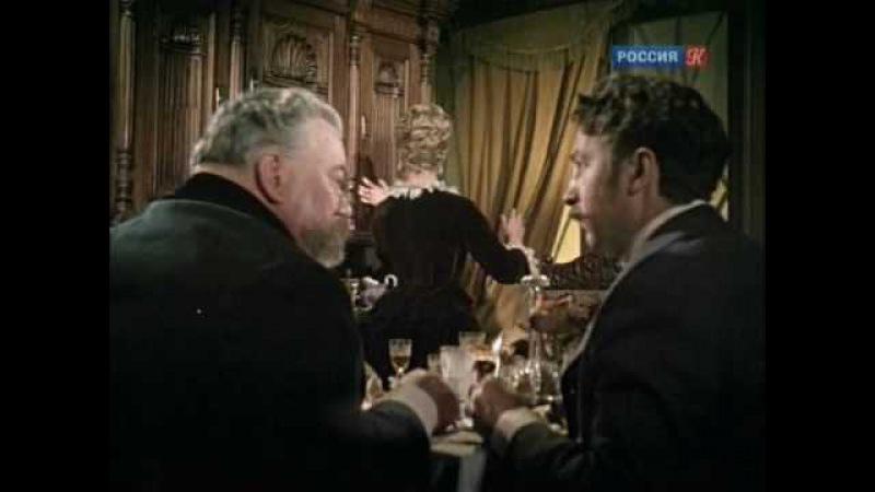 МЕСТЬ (А. П. Чехов) 2 часть