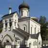 Храм Покрова Пресвятыя Богородицы Остоженская