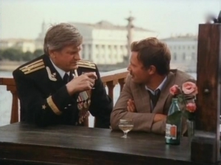 Правда Лейтенанта Климова. (1981).