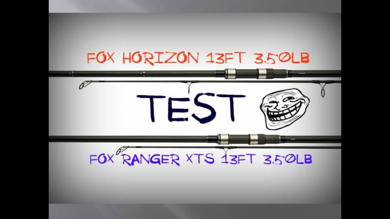 Тест удилищ Fox Horizon и Fox Ranger XTS,Замедление в 300%