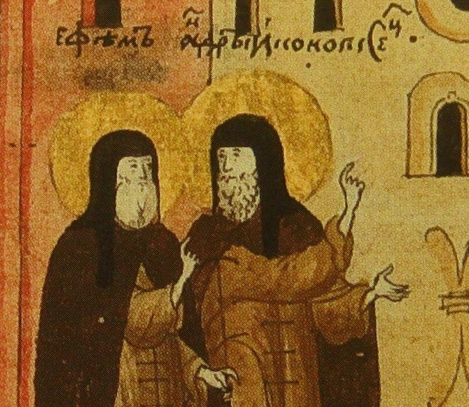 кон. XVI века