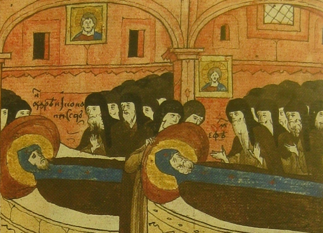 кон. XVI век