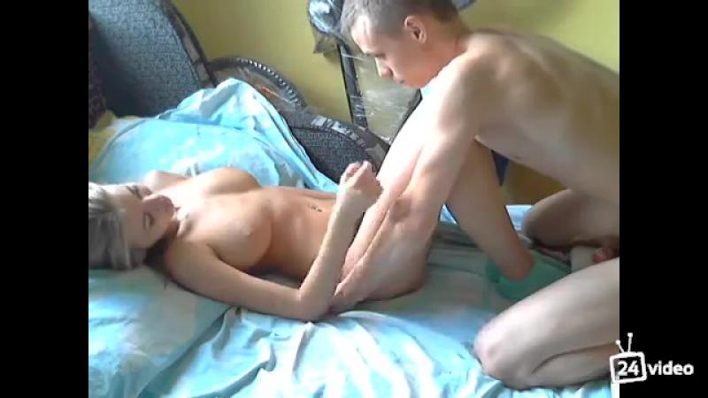 Видео секс порно пока нет родителей
