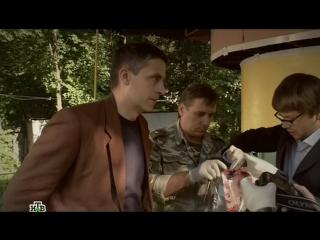 Бездна / Варламов (2013) 11 серия
