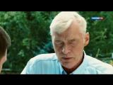 Турецкий транзит 6 серия (2014) Детектив
