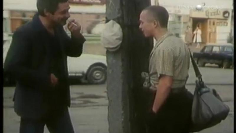отрывок из фильма Трам-тарарам, или Бухты-барахты 1993 год - ушу бодье мягкая нога