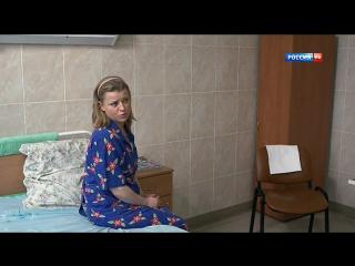 Домработница 1-2 Серия 2015 Россия HDTVRip