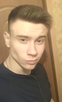 Константин Халюченко
