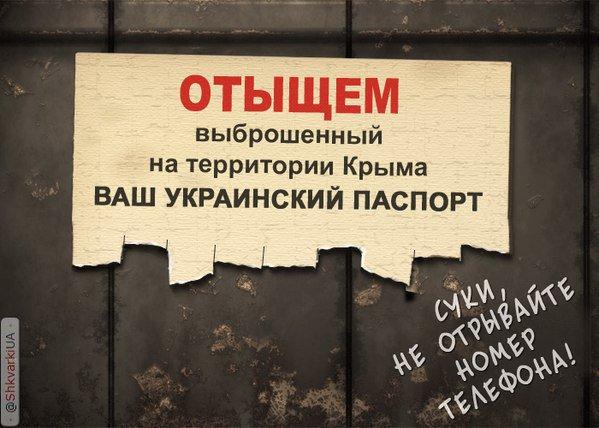 Оккупационные власти в Крыму продлят чрезвычайную ситуацию до Нового года - Цензор.НЕТ 1316
