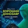 Кинотеатр Мир, г. Балаково