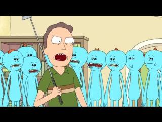 Рик и Морти 1 сезон 5 серия Rick And Morty - 480x360