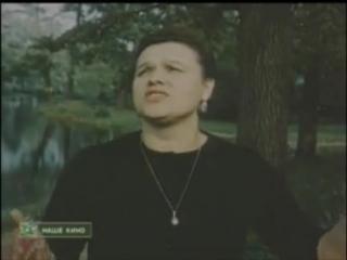 Песня «Там, где клён шумит» в исполнении Людмилы Зыкиной