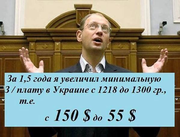 Яценюк рассказал о проекте Госбюджета на 2016 год: Основа - нацбезопасность и оборона. Экономить будем на всем - Цензор.НЕТ 3175