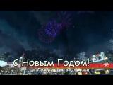 С НОВЫМ ГОДОМ 2016 поздравление - Музыкальные поздравительные видео открытки