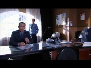 Глухарь 1 сезон 1 серия