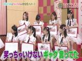 HKT48 vs NGT48 Sashi Kita Gassen ep01 (11 Januari 2016)