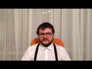 Приглашение на кубок Главы города Пятигорска по КВН от команды