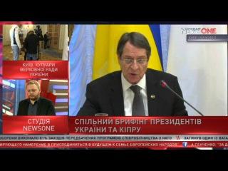 Совместный брифинг президентов Украины и Кипра