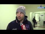 Илья Ковальчук: «Надо набирать очки и исправлять ситуацию»