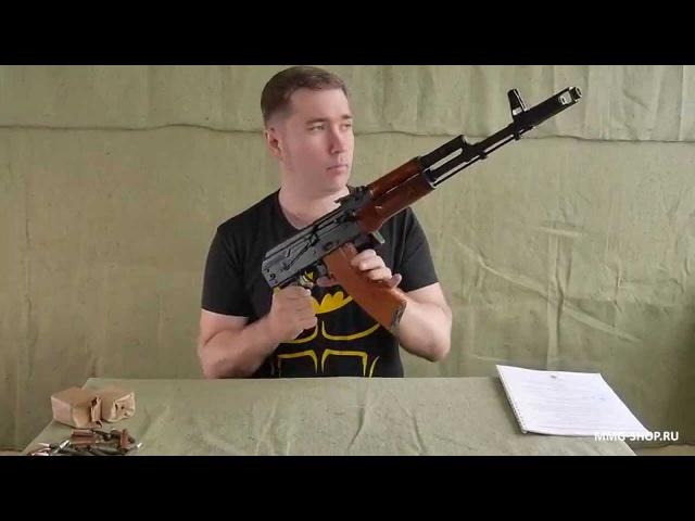 АКС-74 под схп. Обзор, стрельба