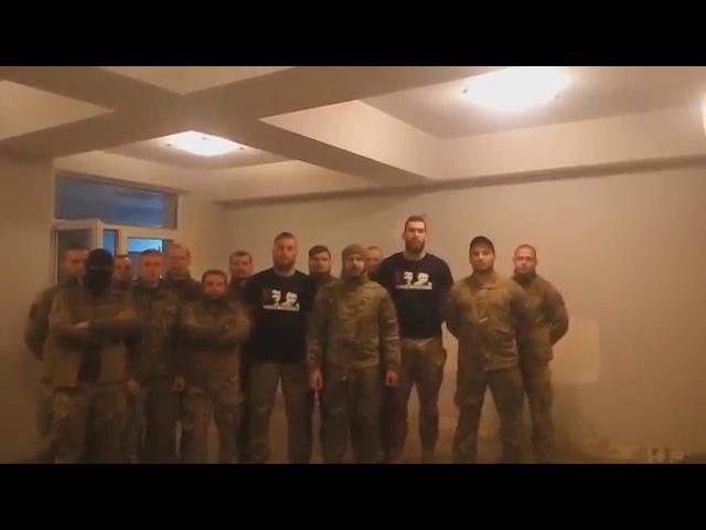 Бійці полку АЗОВ закликають долучитись до маршу Свободу Медведьку і Поліщуку
